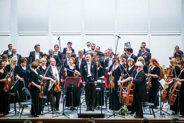 Губернаторский симфонический оркестр Кузбасса